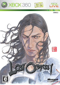 lost_odyssey_japon