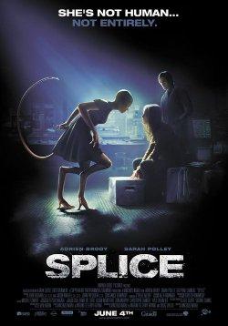 splice_poster3