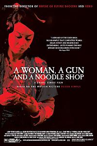 a_woman_a_gun_and_a_noodle_shop_online